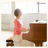 YUI – to Mother [Regular edition] en CD Japan