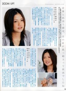 CD Data 2007.04 02